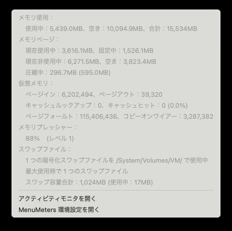 f:id:kitchan-orangemusic:20210624173119p:plain