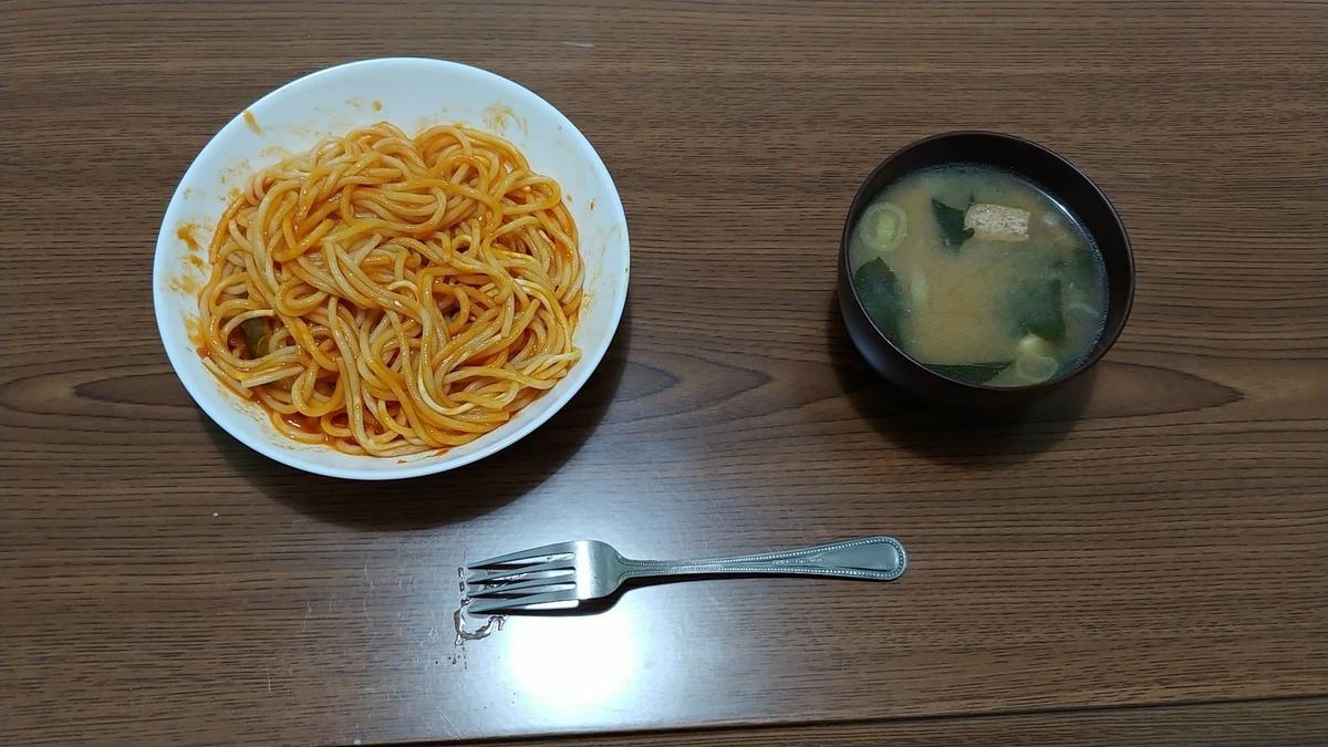 f:id:kitchen_LV:20200928195542j:plain