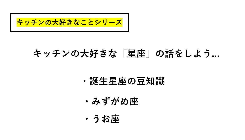 f:id:kitchen_LV:20210130222748p:plain
