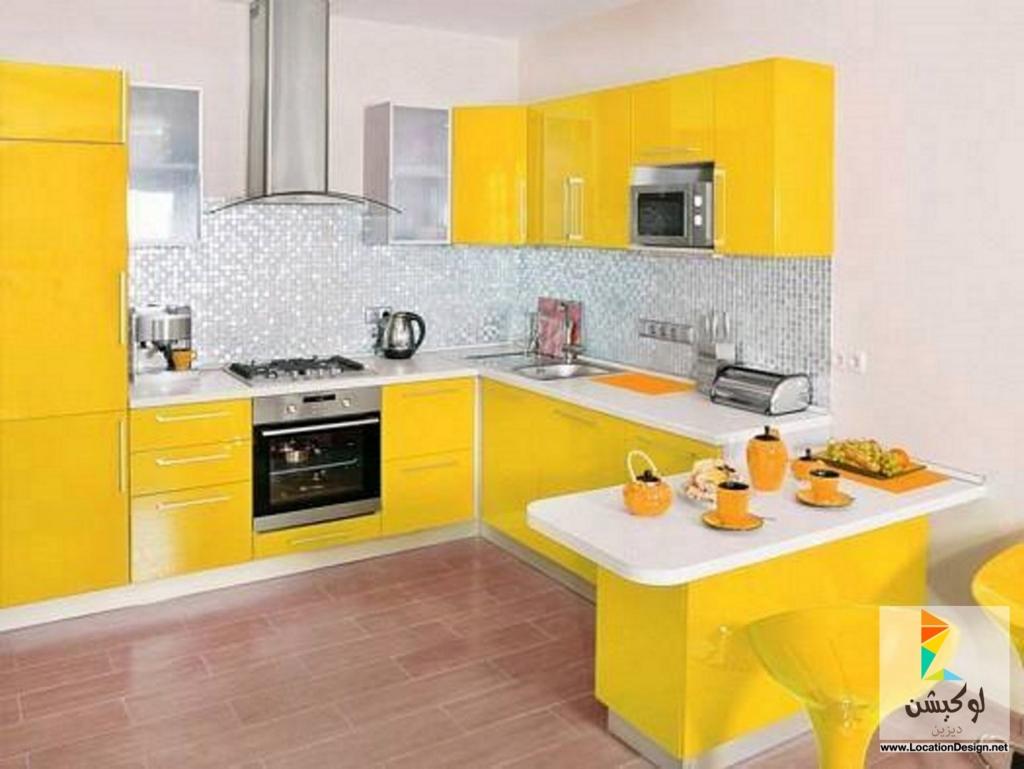 - Cocinas amarillas ...