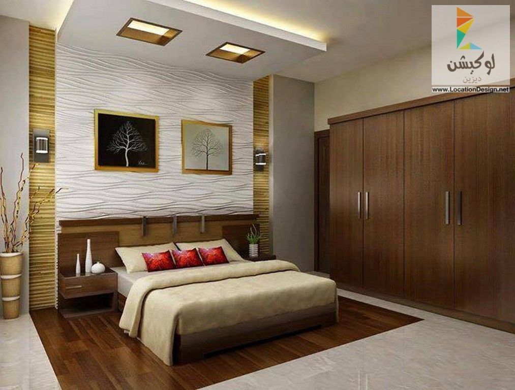 37 Best Small Bedroom Ideas And Designs For 2019: صور ديكورات غرف نوم 2017
