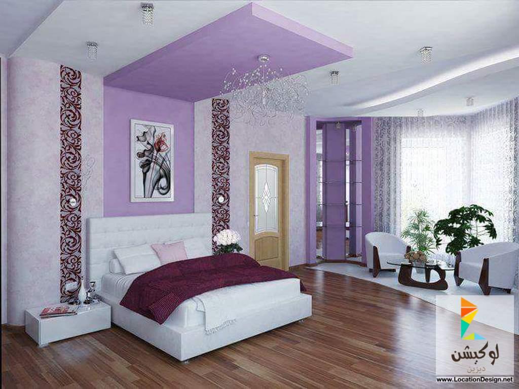 Bedroom S Blog