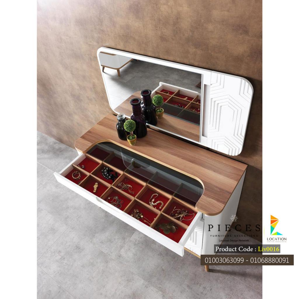 f:id:kitchendesignsegypt:20180818190638j:plain