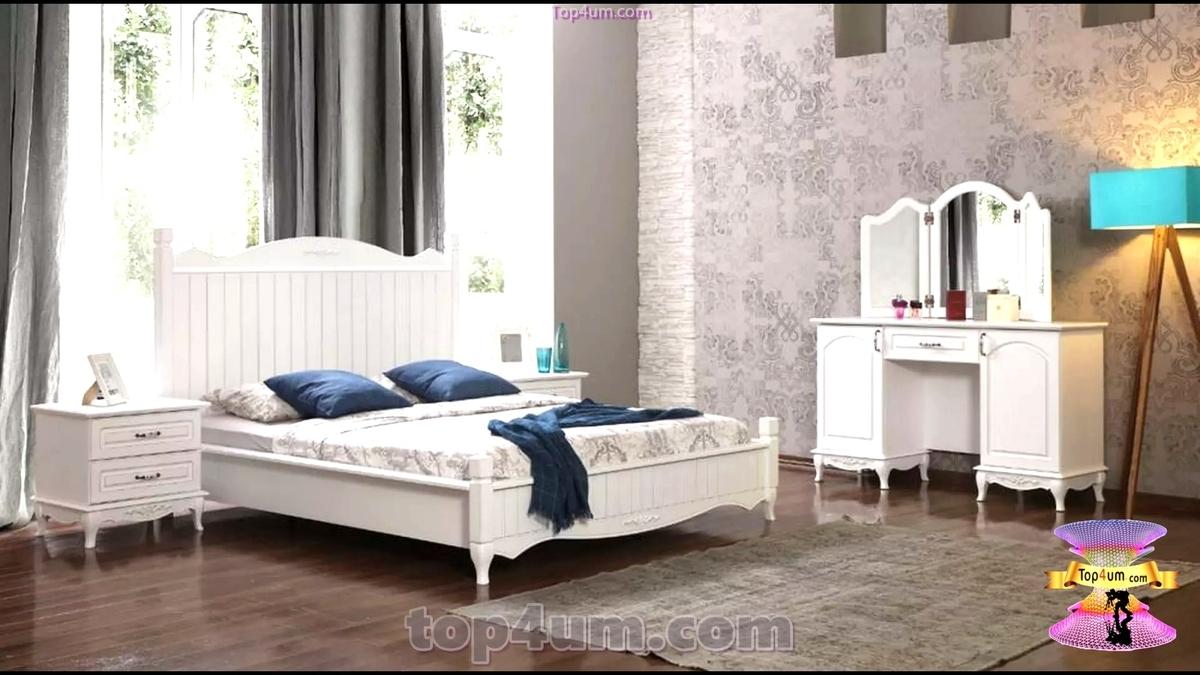 غرف نوم - احدث موديلات ديكورات غرف النوم المودرن 2021 - Bedroom Designs