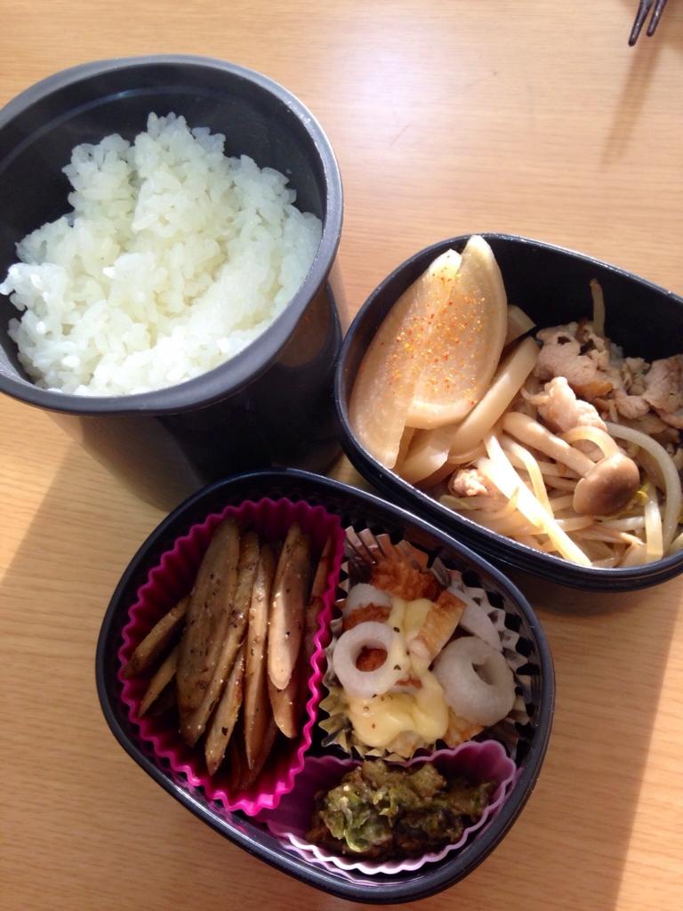 f:id:kitchenkitachi:20170405053508j:plain