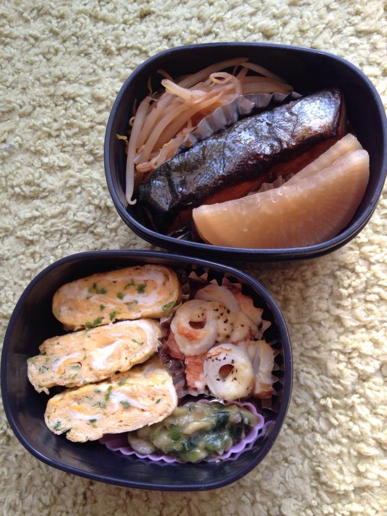 f:id:kitchenkitachi:20170405130844j:plain
