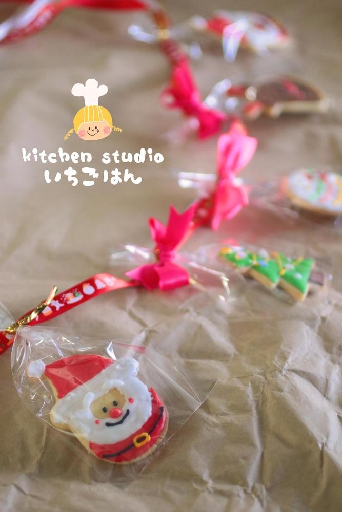 f:id:kitchenstudio-ichigohan:20181129235207j:plain