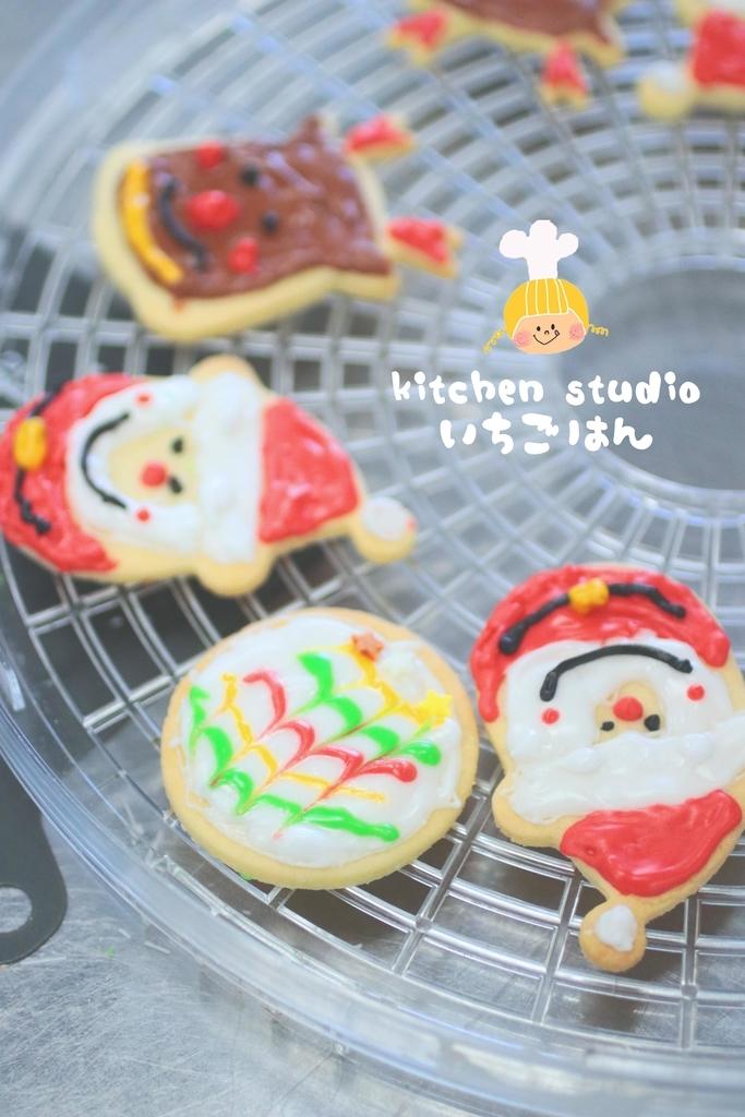 f:id:kitchenstudio-ichigohan:20181130000205j:plain