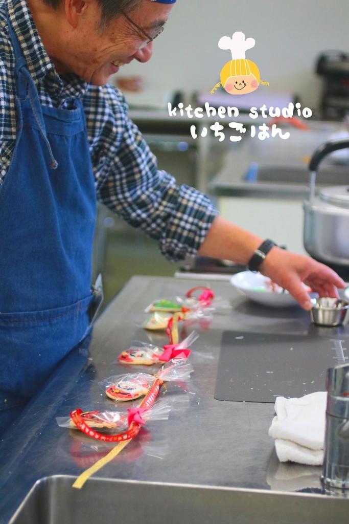 f:id:kitchenstudio-ichigohan:20181130000224j:plain