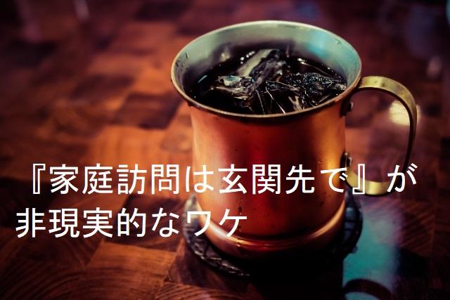 f:id:kite-cafe:20190522191145j:plain
