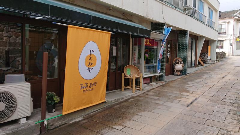 f:id:kite-cafe:20200319070918j:plain