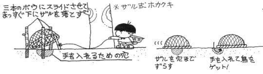 f:id:kite-cafe:20200925075929j:plain