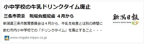 f:id:kite-cafe:20210326072601j:plain
