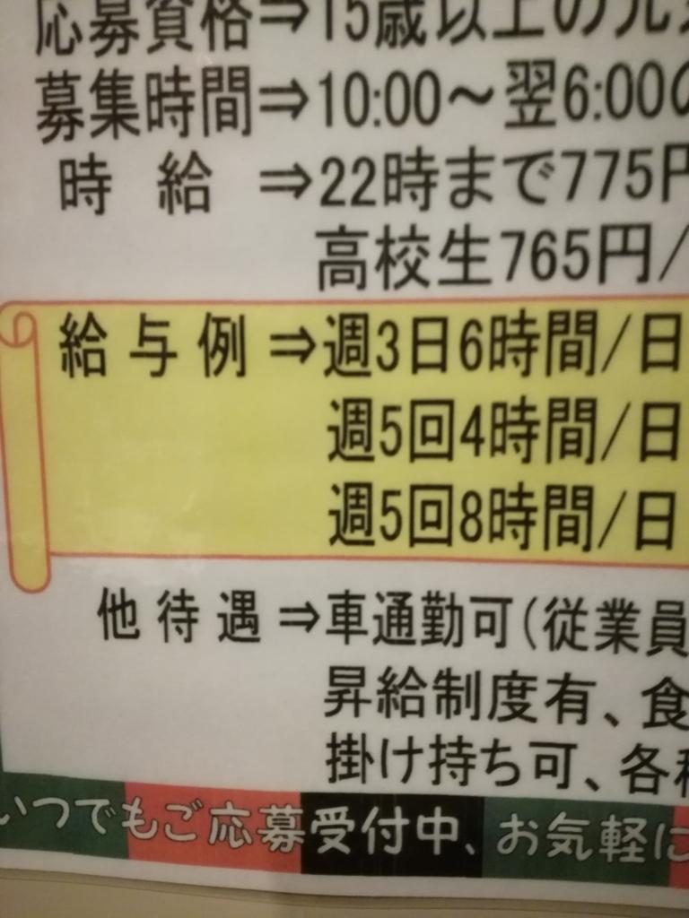 f:id:kitigaiitifangu:20160817221848j:plain