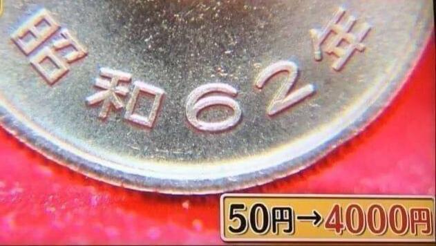 f:id:kitigaiitifangu:20170608220730j:plain