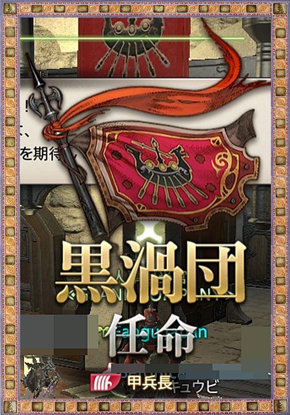 f:id:kitigaiitifangu:20170911211852j:plain