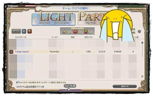 f:id:kitigaiitifangu:20170913205258j:plain