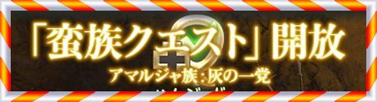 f:id:kitigaiitifangu:20170916233802j:plain