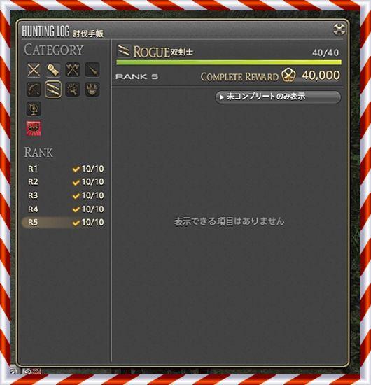 f:id:kitigaiitifangu:20170917202034j:plain