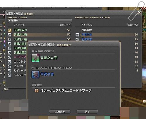 f:id:kitigaiitifangu:20170921223503j:plain
