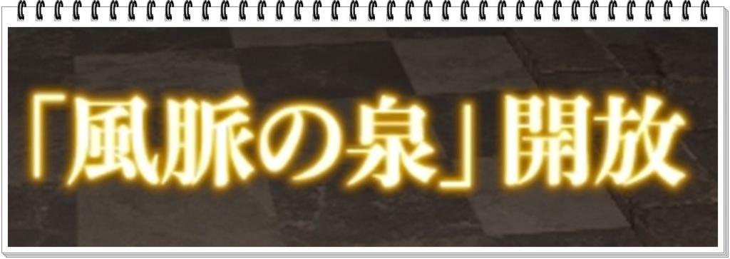 f:id:kitigaiitifangu:20171112182809j:plain