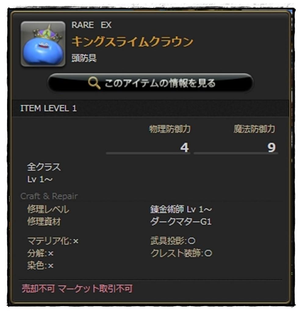 f:id:kitigaiitifangu:20171128202752j:plain