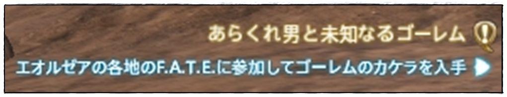 f:id:kitigaiitifangu:20171202222434j:plain