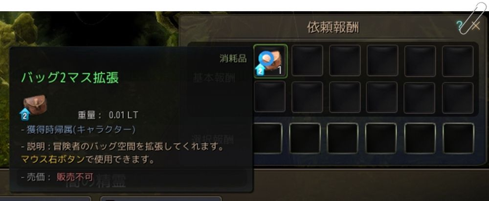 f:id:kitigaiitifangu:20180104204650j:plain