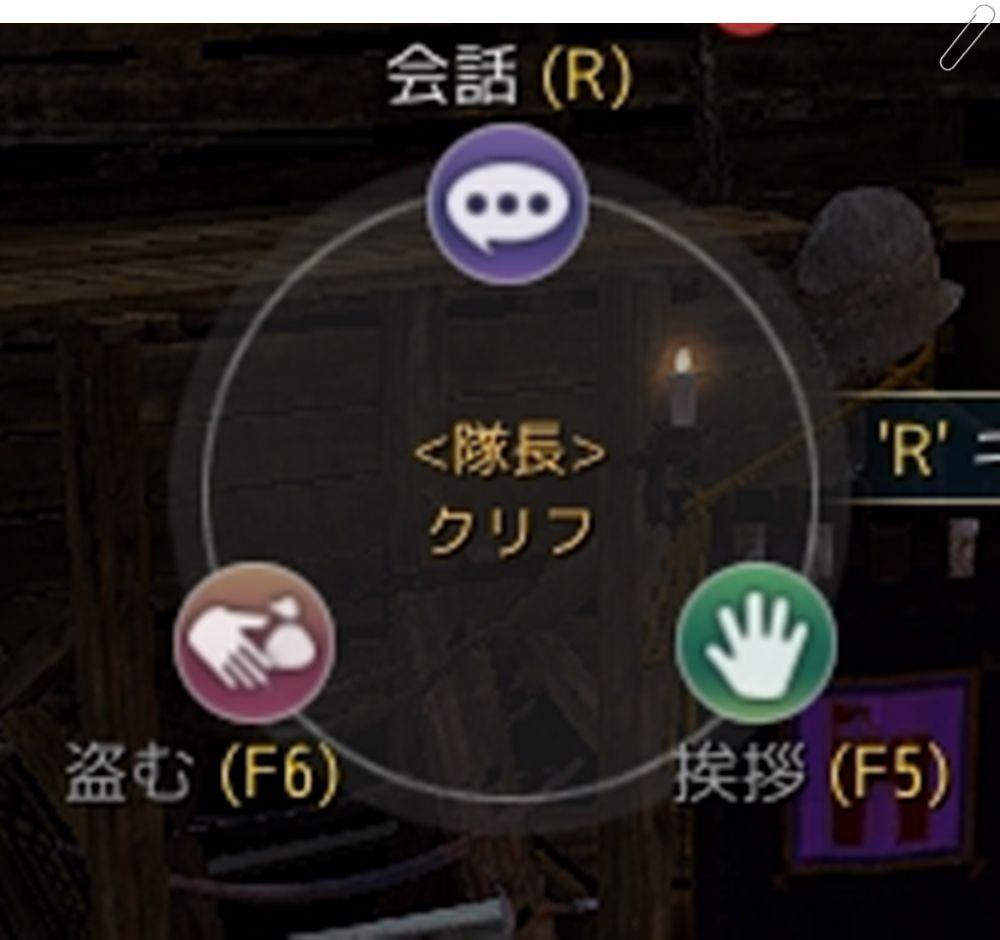 f:id:kitigaiitifangu:20180104205246j:plain