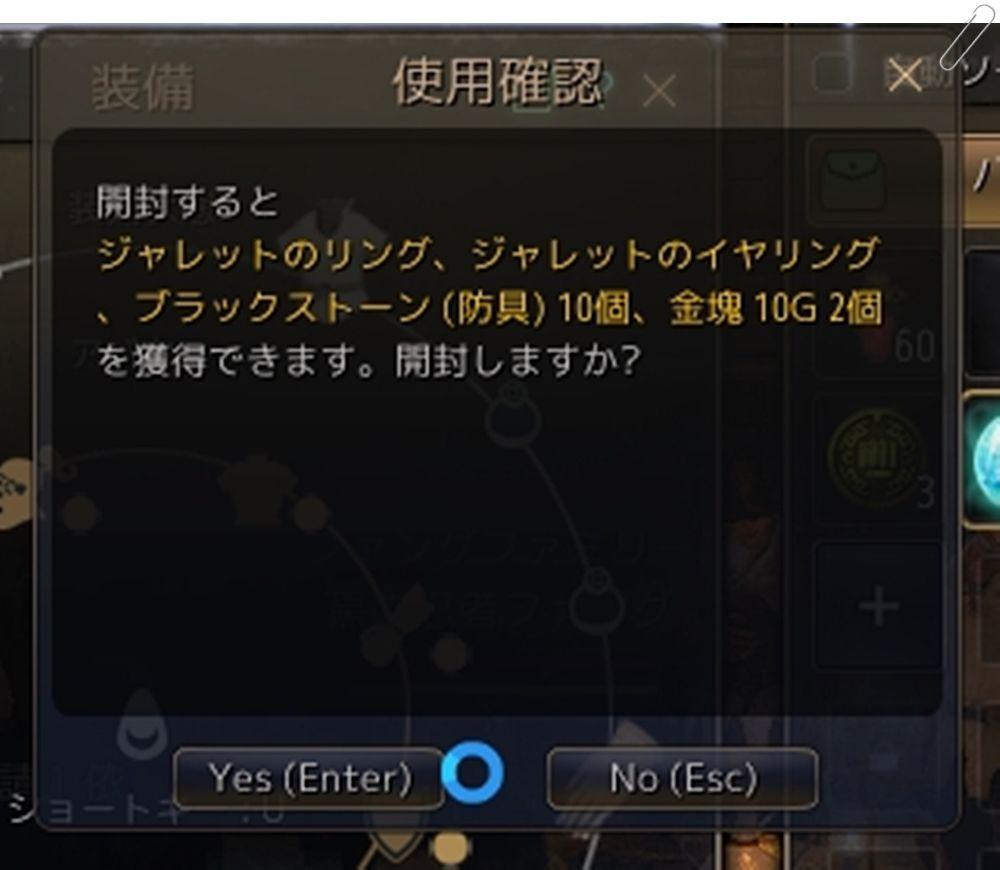f:id:kitigaiitifangu:20180106212541j:plain
