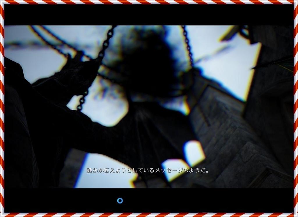 f:id:kitigaiitifangu:20180120214931j:plain