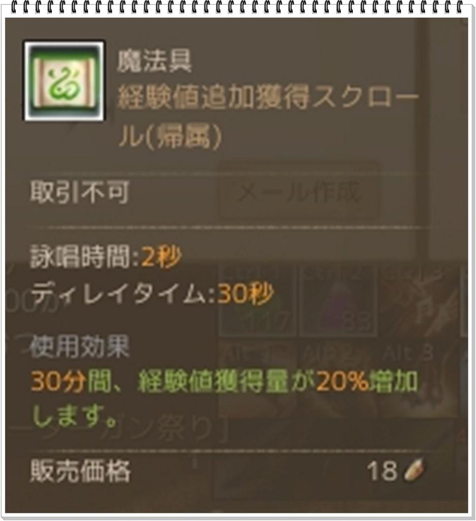 f:id:kitigaiitifangu:20180315202840j:plain