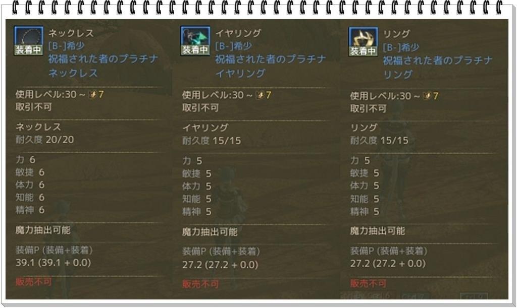 f:id:kitigaiitifangu:20180315204230j:plain