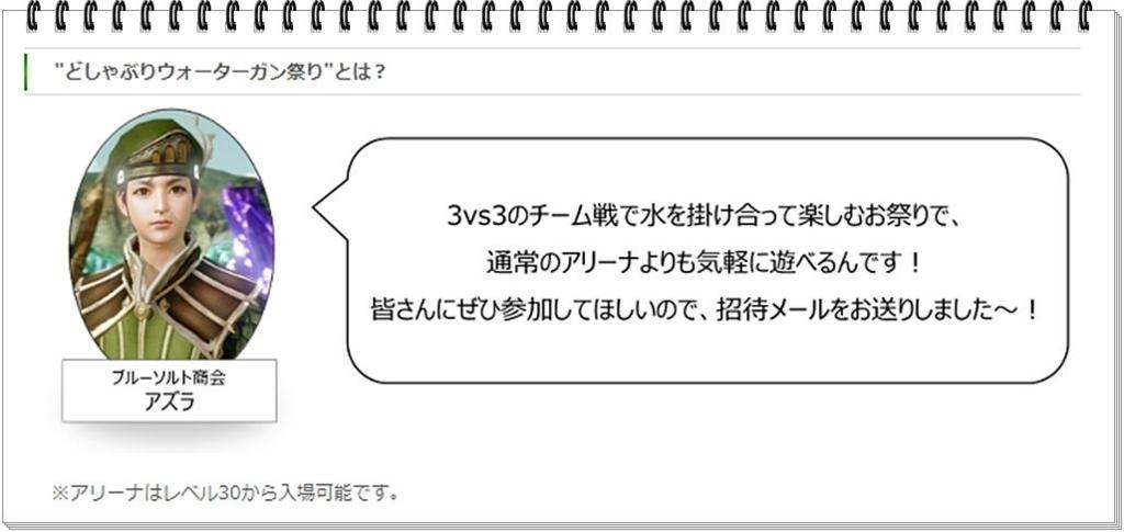 f:id:kitigaiitifangu:20180326190855j:plain