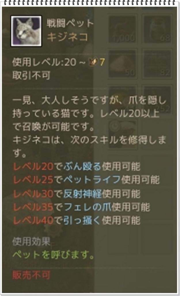 f:id:kitigaiitifangu:20180331190330j:plain