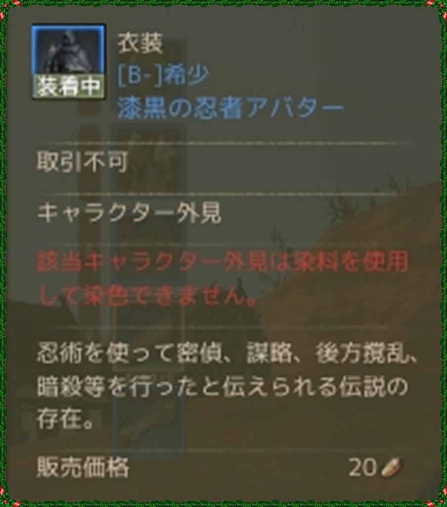 f:id:kitigaiitifangu:20180406212929j:plain