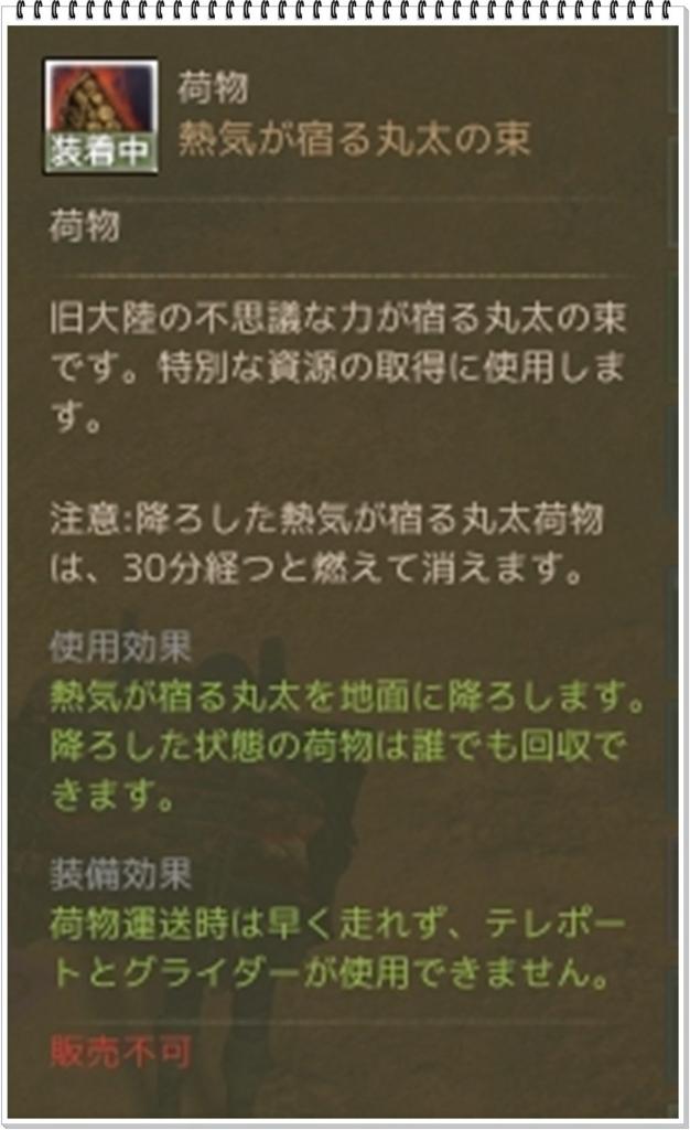 f:id:kitigaiitifangu:20180416215240j:plain
