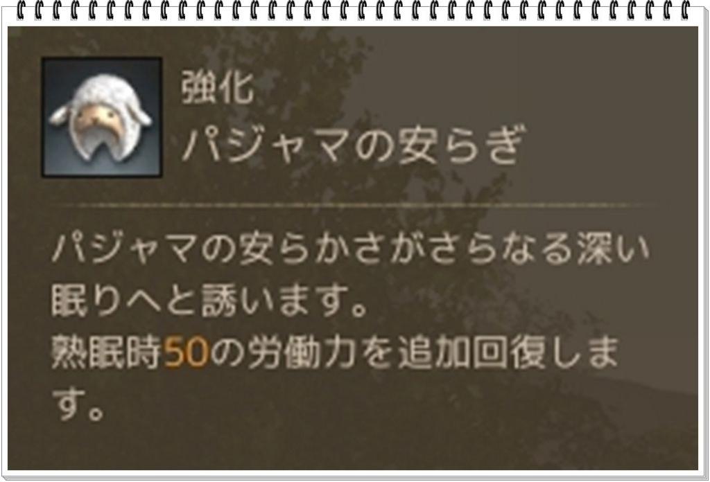 f:id:kitigaiitifangu:20180421203207j:plain