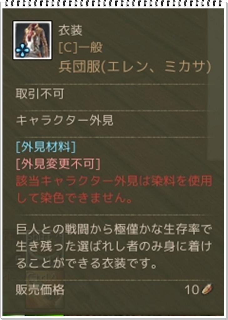 f:id:kitigaiitifangu:20180426200901j:plain