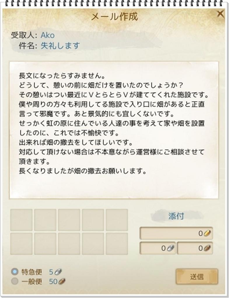 f:id:kitigaiitifangu:20180427222531j:plain