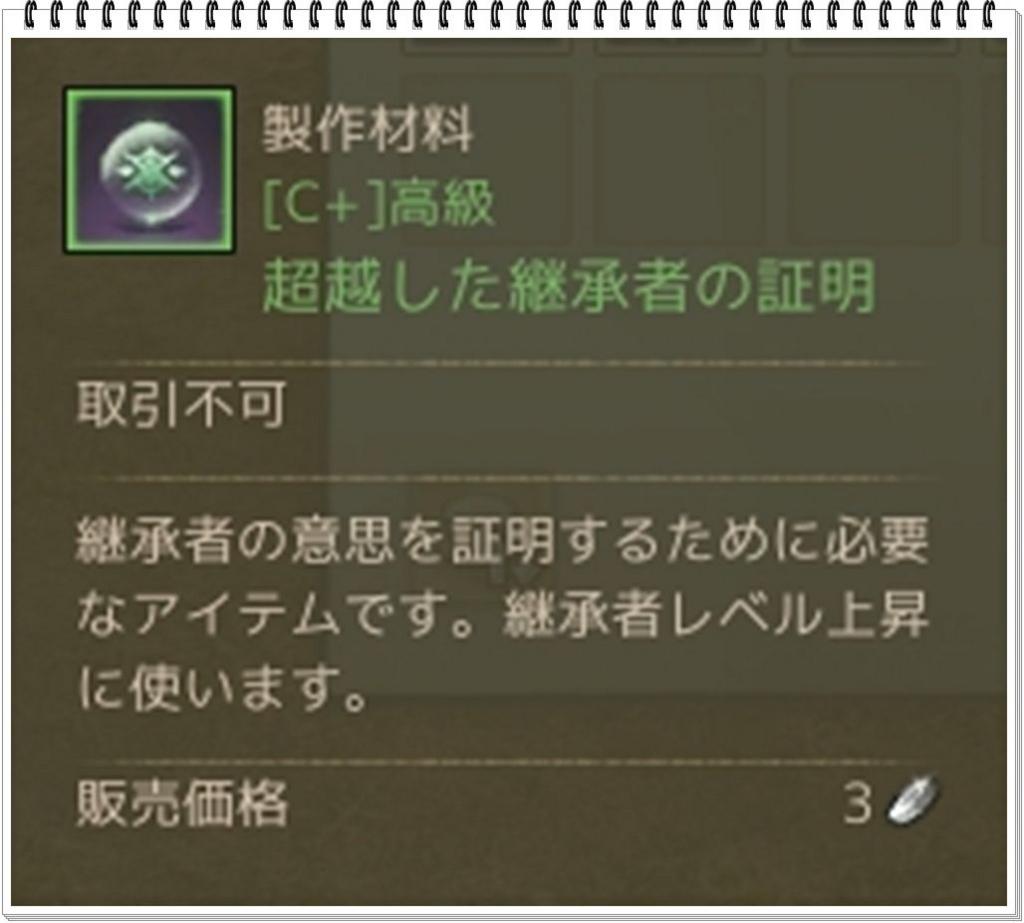 f:id:kitigaiitifangu:20180429202636j:plain