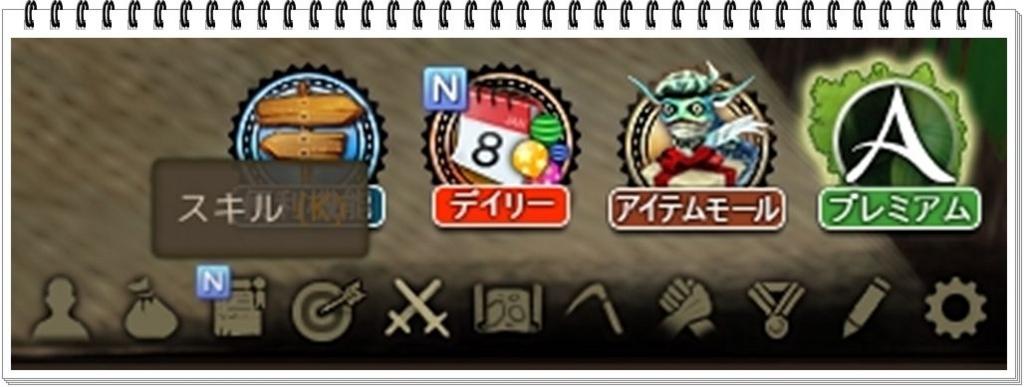 f:id:kitigaiitifangu:20180429202702j:plain