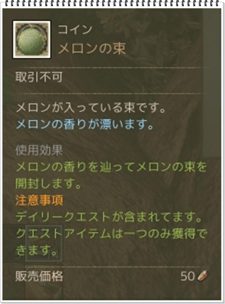 f:id:kitigaiitifangu:20180509213334j:plain