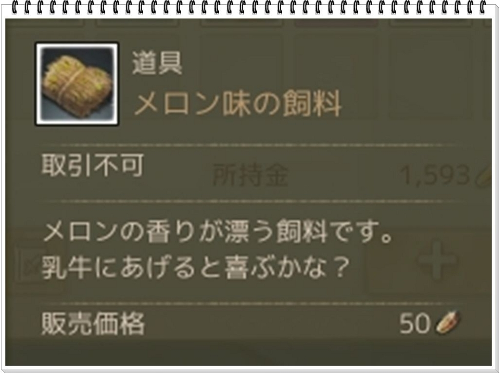 f:id:kitigaiitifangu:20180509213403j:plain