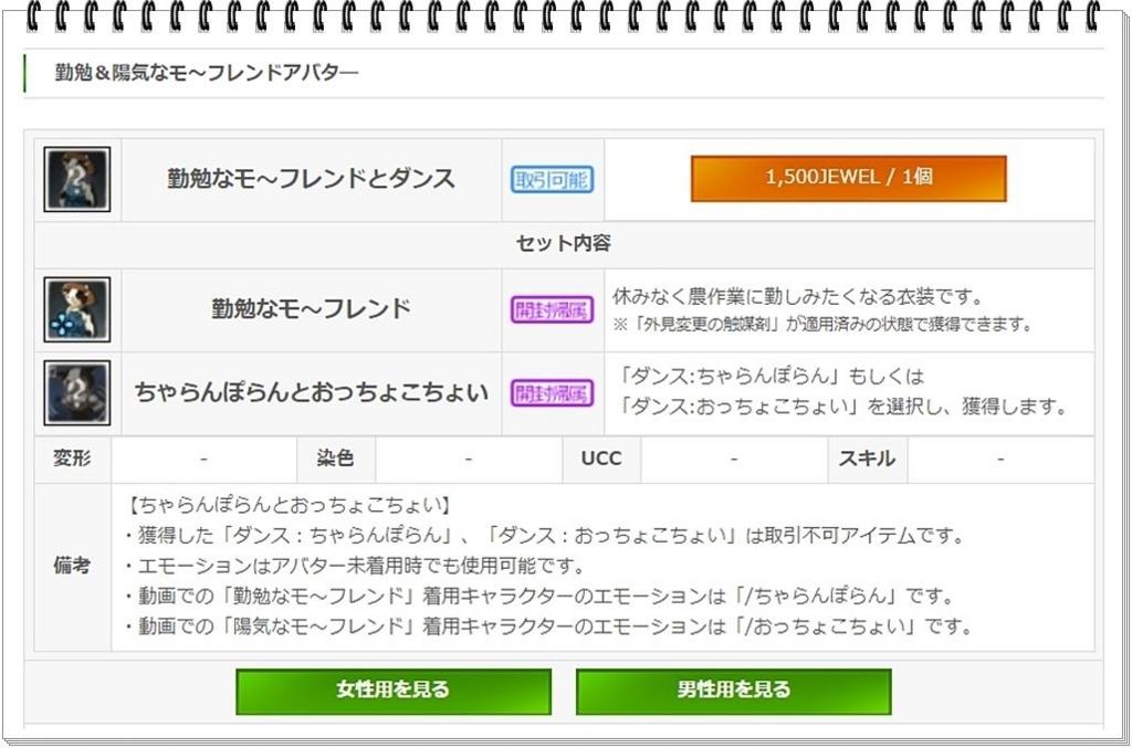 f:id:kitigaiitifangu:20180518201419j:plain