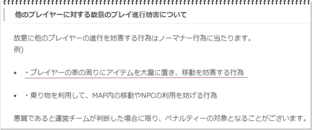 f:id:kitigaiitifangu:20180520202005j:plain