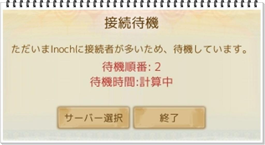 f:id:kitigaiitifangu:20180520213204j:plain