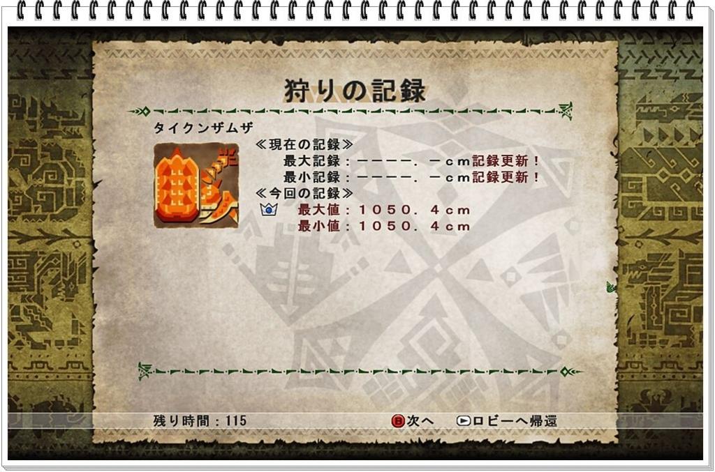 f:id:kitigaiitifangu:20180531200520j:plain