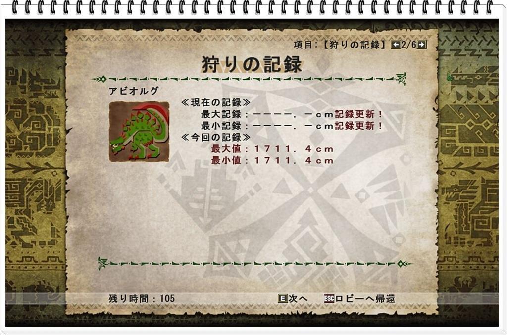 f:id:kitigaiitifangu:20180604201613j:plain