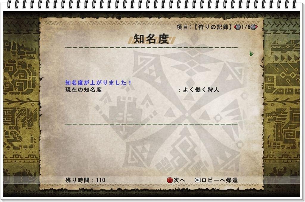 f:id:kitigaiitifangu:20180604202012j:plain